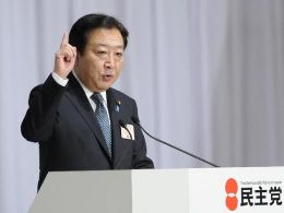 Thủ tướng Nhật Bản ra điều kiện giải tán quốc hội