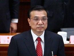 Những nhân vật chủ chốt của đảng cộng sản Trung Quốc