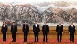 Chân dung thành viên Ban thường vụ Bộ chính trị mới của Trung Quốc