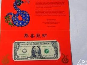 Mỹ phát hành tiền may mắn cho năm con Rắn