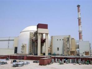 IAEA: Iran sẵn sàng tăng gấp đôi năng lực hạt nhân