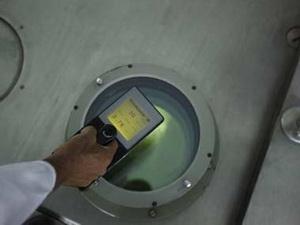 IAEA: Iran làm giàu được 43kg urani trong ba tháng