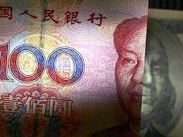 Trung Quốc sắp cải tổ hệ thống tỷ giá hối đoái
