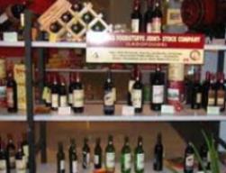 Chỉ được nhập khẩu rượu vào Việt Nam qua các cửa khẩu quốc tế