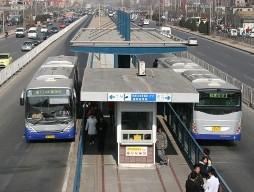 Đà Nẵng đầu tư gần 70 triệu USD cho dự án Phát triển bền vững thành phố