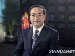 Trung Quốc bổ nhiệm bí thư Trùng Khánh mới