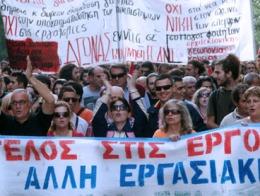 IMF xin lỗi vì yêu cầu Hy Lạp sa thải 22.000 công chức