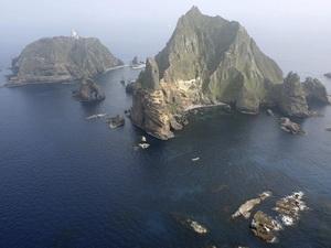 Nhật Bản cân nhắc đặt tên các đỉnh trên đảo tranh chấp