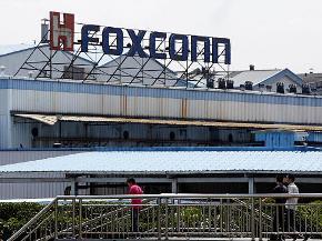 Bên trong nhà máy sản xuất iPhone lớn nhất thế giới
