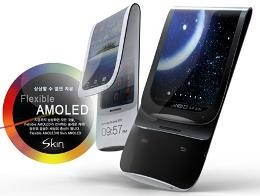 Samsung xuất xưởng smartphone màn hình dẻo đầu năm 2013