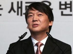 Ứng cử viên tổng thống độc lập của Hàn Quốc đã rút lui