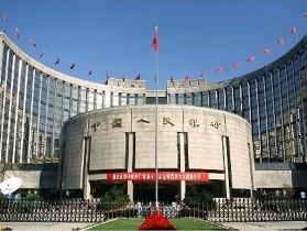 Trung Quốc tăng cường đầu tư vào châu Á