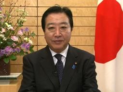 Nhật Bản cân nhắc tung gói kích thích gần 11 tỷ USD