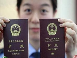 Mỹ sẽ lên tiếng với Trung Quốc về hộ chiếu