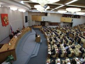 Thượng viện Nga thông qua dự luật kiểm soát thu chi