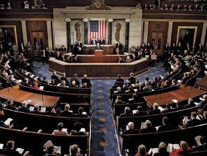 Thượng viện Mỹ thảo lệnh trừng phạt mới đối với Iran
