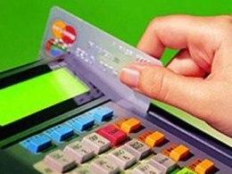 Chính phủ ban hành nghị định thanh toán không dùng tiền mặt