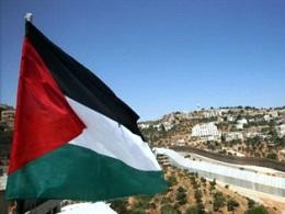 Hình ảnh cuộc sống của người dân Palestine xưa và nay