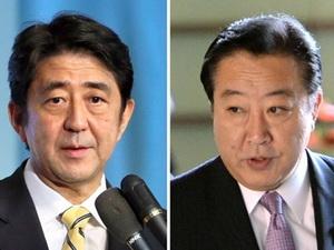 Năng lượng và kinh tế là trọng tâm tranh cử ở Nhật Bản