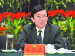 Trung Quốc điều tra phó bí thư tỉnh ủy Tứ Xuyên