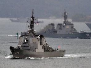 Chùm ảnh Nhật Bản điều tàu vũ khí đối phó Triều Tiên
