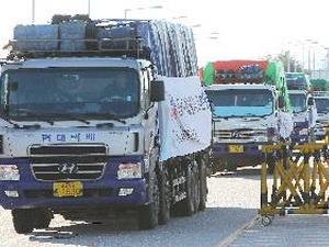 Hàn Quốc hối thúc Triều Tiên trả nợ hàng triệu USD