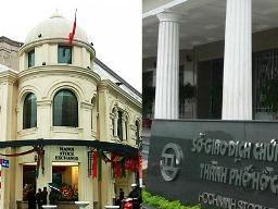 Xem xét lập Sở Giao dịch Chứng khoán Việt Nam