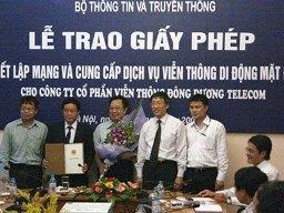 Đông Dương Telecom bị thu hồi giấy phép mạng ảo
