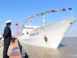 Trung Quốc cử tàu tuần tra lớn nhất tới biển Hoa Đông