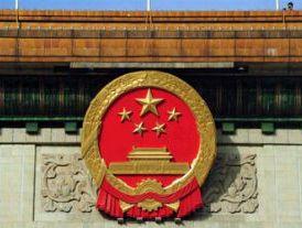 Trung Quốc tăng cường thâu tóm doanh nghiệp nước ngoài