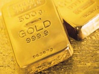 Giá vàng hướng đến tuần giảm thứ ba liên tiếp tại châu Á