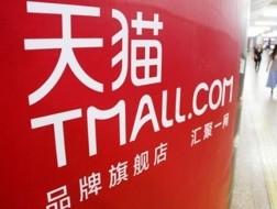 Thương mại điện tử Trung Quốc sắp vượt Mỹ