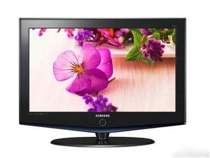 Lượng xuất xưởng màn hình tivi LCD vừa đạt mức kỷ lục