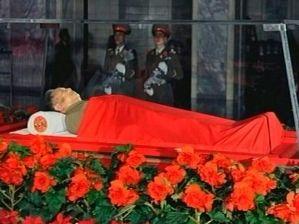 Thi hài cố lãnh đạo Triều Tiên Kim Jong-il được trưng bày