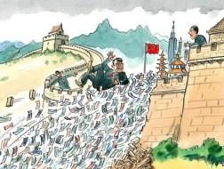 Trung Quốc chưa thể thả nổi nhân dân tệ