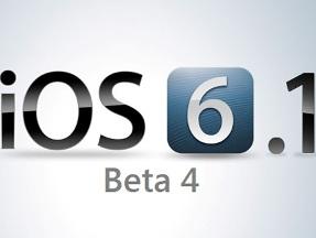 iPhone, iPad sắp có thêm loạt tính năng mới