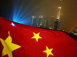 Hành trình thay đổi mô hình tăng trưởng gian nan của Trung Quốc