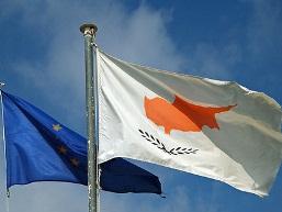 Cộng hòa Síp có thể vỡ nợ trong vài ngày tới