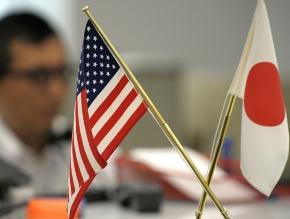 Mỹ khẳng định liên minh bền chặt với Nhật Bản