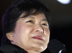 Bà Park Geun-hye trở thành nữ tổng thống đầu tiên của Hàn Quốc