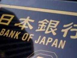 NHTW Nhật Bản tăng kích thích thêm 119 tỷ USD