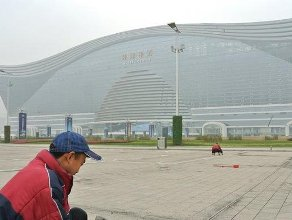 Trung Quốc xây tòa nhà kiến trúc đồ sộ nhất thế giới