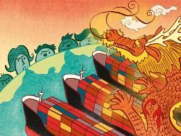 Trung Quốc công bố Sách Vàng về tình hình quốc tế
