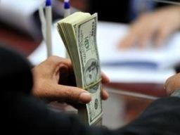 Tỷ giá bình quân liên ngân hàng tròn 1 năm đứng ở 20.828 VND/USD