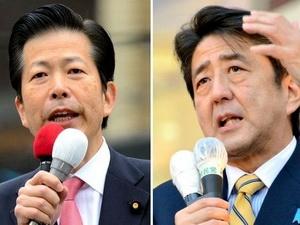 Nhật Bản có chính phủ liên minh sau 3 năm