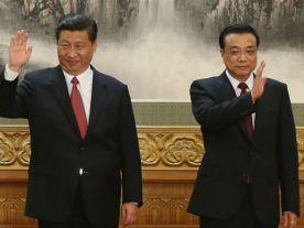 Trung Quốc lần đầu công khai hồ sơ lãnh đạo cấp cao