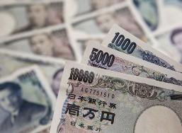 Yên thấp nhất 3 năm do Nhật Bản kích thích quyết liệt