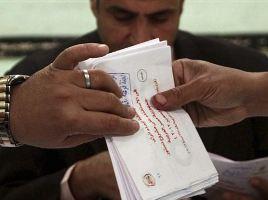 Ai Cập chính thức phê chuẩn hiến pháp mới
