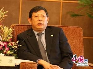 Trung Quốc bổ nhiệm quyền Thị trưởng Thượng Hải