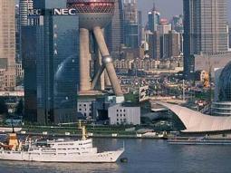 """""""Rủi ro với hệ thống tài chính Trung Quốc ngày càng tăng"""""""